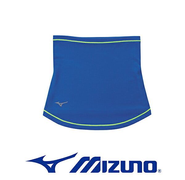 32TY4G0121(藍)防曬防風半截式頭套 【美津濃MIZUNO】