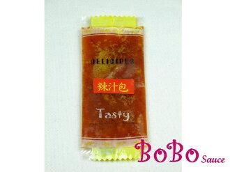 辣汁包250g (全素食可食用) 特級辣的泰式酸辣醬- BoBo泰式美食醬料館