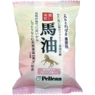 日本 馬油洗顏石鹼皂組合 80g