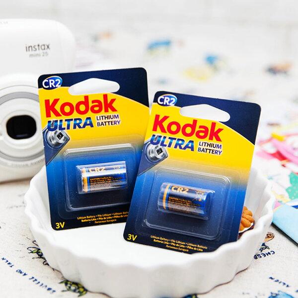 PGS7 富士 拍立得 電池 - 柯達 CR2 電池 Kodak 適用 Mini25 / 50s / 70 / SP1 / Pivi