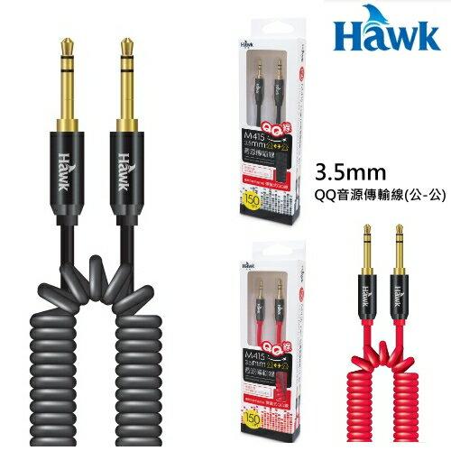 Hawk 3.5mm QQ音源傳輸線(公-公)  04-HQM415