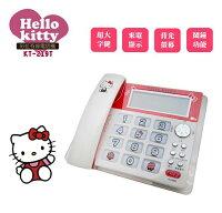 凱蒂貓週邊商品推薦到Hello Kitty 凱蒂貓彩虹有線電話機 KT-219T