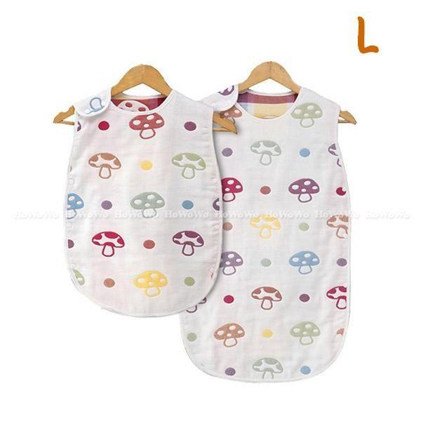 嬰兒睡袋 蘑菇六層紗防踢背心  紗布睡袍  防踢被 L號 RA01062
