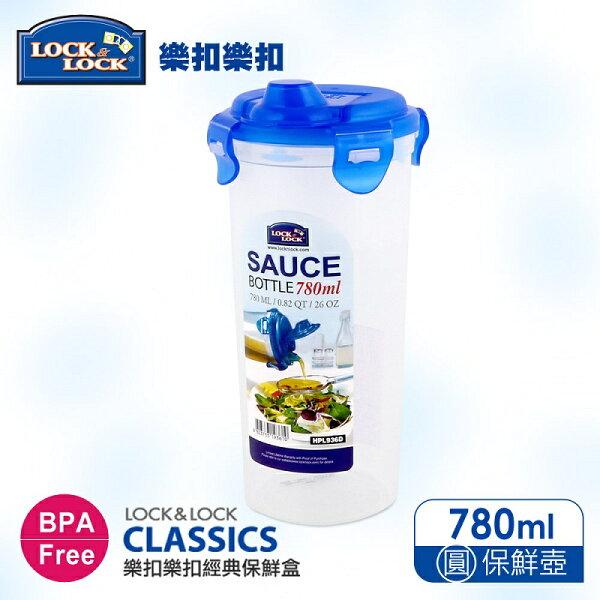 【樂扣樂扣】CLASSICS系列調理壺保鮮盒/圓形780ML