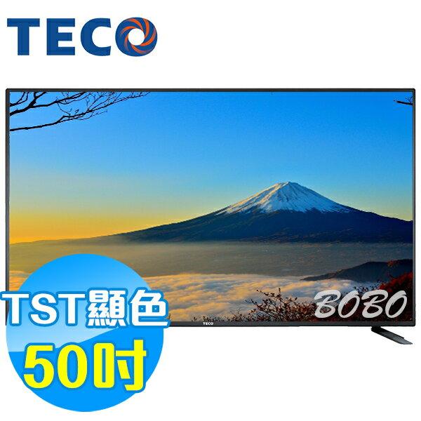 TECO東元 50吋 TL5042TRE LED液晶顯示器 液晶電(含視訊盒)