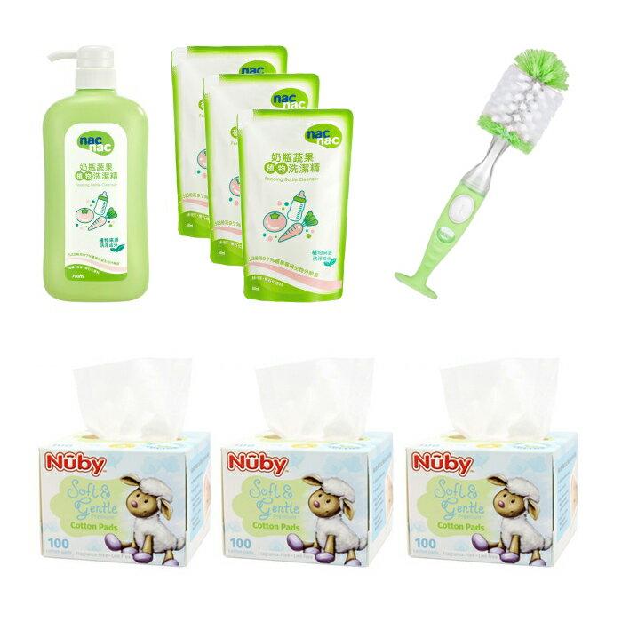 nac nac - 奶瓶蔬果洗潔精1罐+3補充包 + Nuby - 全棉乾濕兩用布巾100抽3盒 + Nuby - 多功能奶瓶刷 超值組 0