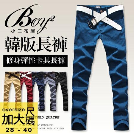☆BOY-2☆【ND3728】加大尺碼韓版修身彈性休閒長褲 0