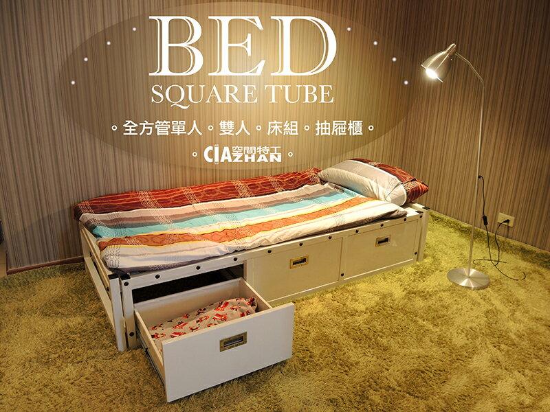 ♞空間特工♞歐風象牙白質感封板床架 DIY床組 寢具 雙層床 床架/床台/床板 免螺絲角鋼床 0