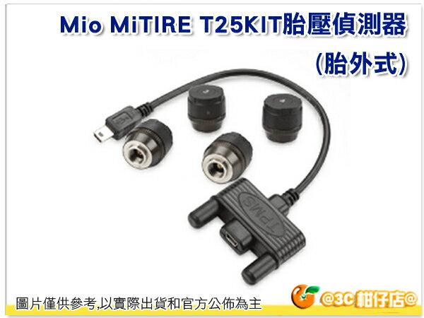 Mio MiTIRE T25KIT 胎壓偵測器 胎外式 公司貨