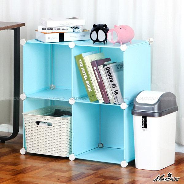日本MAKINOU 置物架|雙排4格魔術方塊收納櫃-不含門-台灣製|衣櫥 鞋櫃 書櫃 書架 牧野丁丁