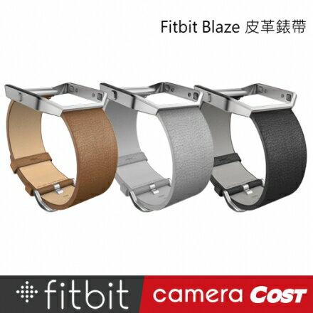 ★專用手腕帶★【全美銷售第一】 Fitbit Blaze 皮革錶帶 三色可選 運動手錶 智能手錶 0