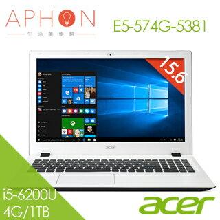 【Aphon生活美學館】acer E5-574G-5381 15.6吋 Win10 2G獨顯 筆電(i5-6200U/4G/1TB)-送4G記憶體(需自行安裝)