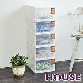 HOUSE純白堆疊收納櫃(五層)