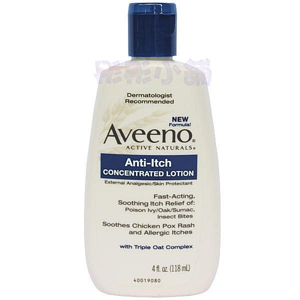 【彤彤小舖】Aveeno-Naturals燕麥舒緩抗癢濃縮乳液4 oz / 118ml 美國進口