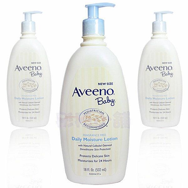 【彤彤小舖】Aveeno燕麥寶寶每日保濕24小時乳液- 無香 家庭號 18oz/532ml 美國進口