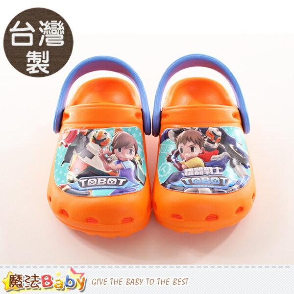 童鞋 台灣製機器戰士正版水陸兩用輕便鞋 魔法Baby~sa66032