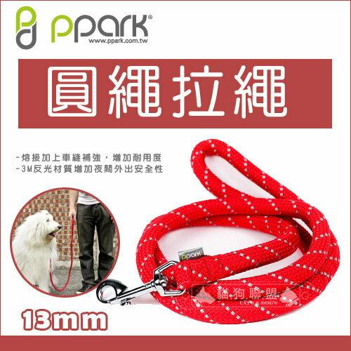 +貓狗樂園+ PPark寵物工園【圓繩拉繩。13mm】355元 - 限時優惠好康折扣