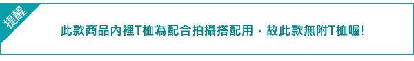 ☆BOY-2☆【NAA608】韓版潮流拼接七分袖襯衫 3