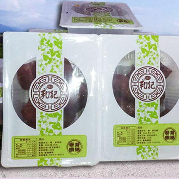 【台東專區】蜜地瓜每份250克