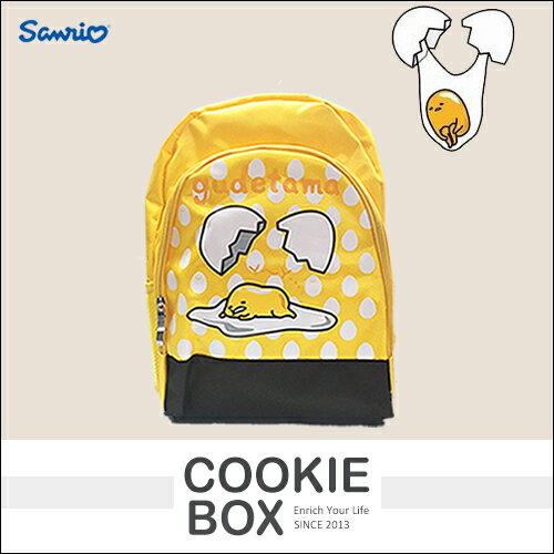 正版 三麗鷗 蛋黃哥 雙層 後背包 兒童 背包 書包 收納 日本 吉祥物 授權 *餅乾盒子*