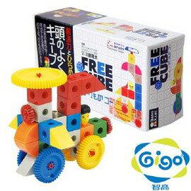 Gigo智高 - Free Cube - 交通 #3625 - 限時優惠好康折扣
