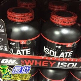 [COSCO代購  如果沒搶到鄭重道歉] ON 分離乳清蛋白粉-香草奶昔2.04公斤_W705085