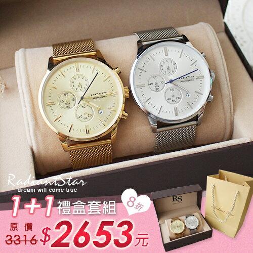 愛之禮 相伴時刻RS 1 1真雙眼金屬米蘭可調鋼鍊帶手錶對錶 二入組~WWME201128
