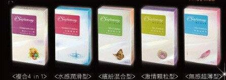 【數位保險套】12入/盒(共5款)