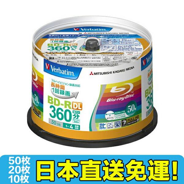 【海洋傳奇】日本三菱 威寶 Verbatim BD-R DL 50GB 藍光燒錄片 1-4倍速 50片桶裝 0