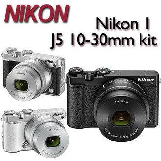 【現金優惠價★送32G記憶卡+副電(含盒內原電共2)+吹球清潔組】Nikon 1 J5 10-30mm KIT 輕巧觸控 微單眼【平行輸入】