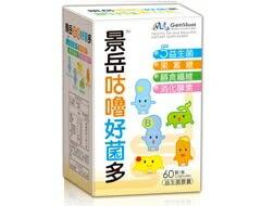 『121婦嬰用品館』景岳 咕嚕好菌多益生菌膠囊 60顆/盒 0
