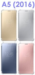 【原廠吊卡盒裝】三星 Samsung Galaxy A5(2016) A510Y 原廠全透視感應皮套 保護套