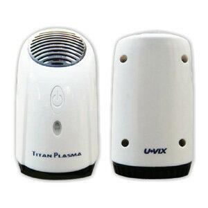 U-VIX 迷你離子空氣清淨機 日本專利進口 使用於車內除菌除臭最佳