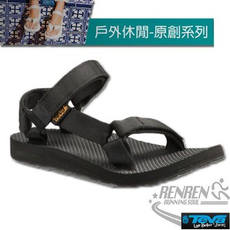 TEVA  男運動涼鞋 Original Universal (黑) 緹花織帶涼鞋 耐磨抗菌