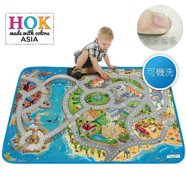 比利時【HOK】海濱城市可水洗柔軟遊戲墊 - 限時優惠好康折扣