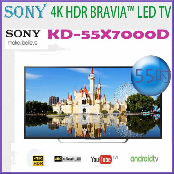 至12/26註冊送贈品【SONY~蘆荻電器】全新55吋【SONY BRAVIA 4K UHD HDR液晶電視】 KD-55X7000D