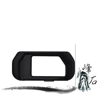 樂天限時優惠!OLYMPUS E-P12 眼罩 OMD EM1專用橡膠眼罩 EP12 EP-12 E-M1