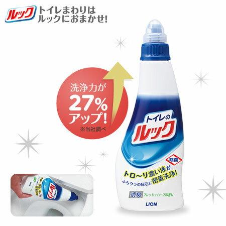 日本 LION 獅王 馬桶清潔劑 450ml 殺菌效果 草本香氛 無鹽酸類【B061311】
