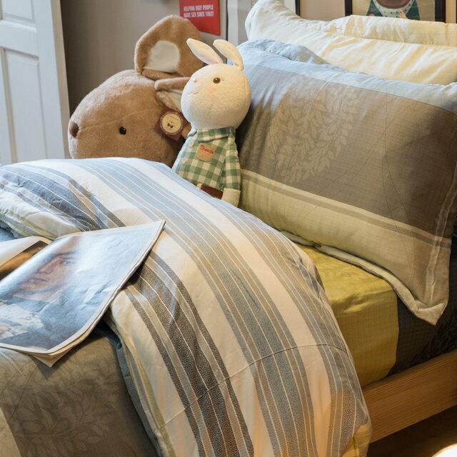 天絲床組  美式風格  多種尺寸組合賣場 100%木漿纖維 8