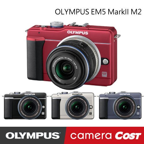 ★爆殺特賣★ OLYMPUS E-PM2 14-42mm 全新 公司貨 白 - 限時優惠好康折扣