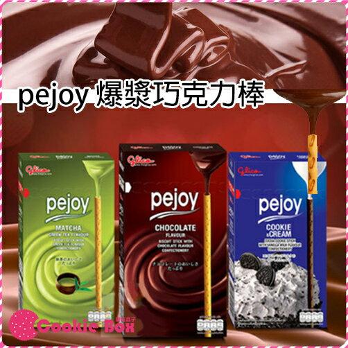 *餅乾盒子* 泰國 POCKY 爆漿 巧克力棒 39g 抹茶 香巧 黑巧克力 辦公室 團購 下午茶 茶點 零食 餅乾