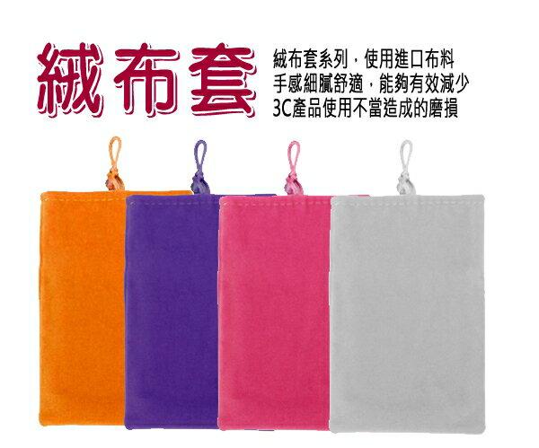 ~大款~ 加厚絨布袋 絨布套 手機袋 手機套 保護套 保護袋 手機 行動電源 3C 包 M
