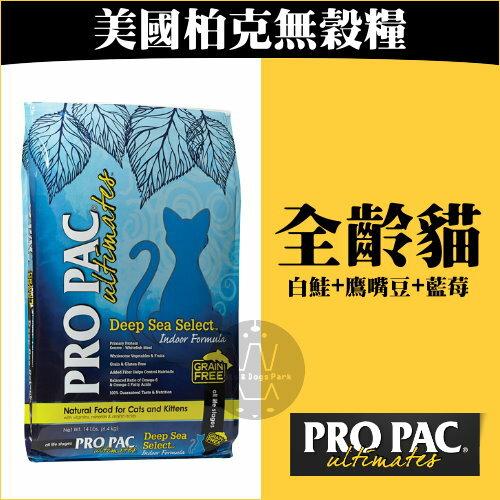 +貓狗樂園+ PRO PAC|美國柏克。無穀全齡貓。白鮭鷹嘴豆藍莓。5磅|$790 - 限時優惠好康折扣