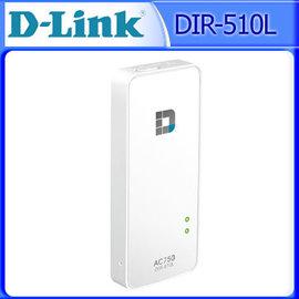 D-Link DIR-510L 專為智慧型行動裝置與平板電腦所設計AC750可攜式無線網路路由器