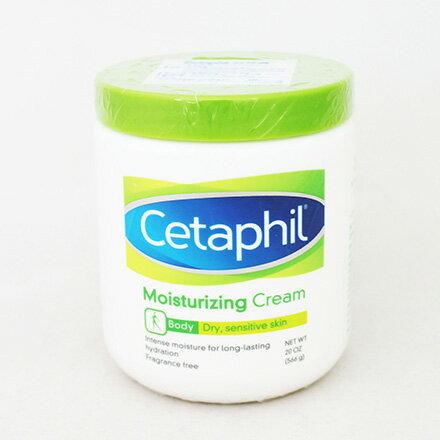 【敵富朗超巿】Cetaphil舒特膚溫和乳霜 0