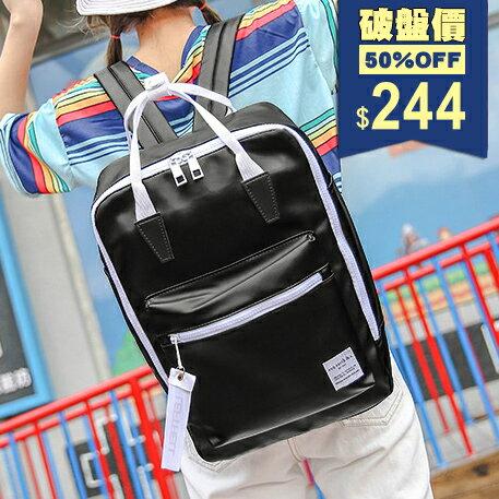 亮面休閒大容量兩用後背包 包飾衣院 P1738 現貨+預購