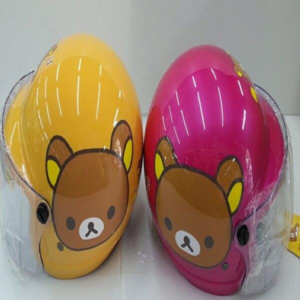 *小騎士*拉拉熊3/4安全帽附鏡片  兒童安全帽