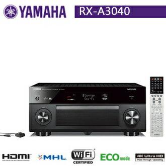 YAMAHA 高性能網路環繞擴大機(RX-A3040)