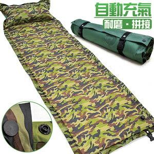可拼接式迷彩自動充氣睡墊^(帶枕充氣床墊充氣墊.防潮地墊.露營墊野餐墊.沙灘墊寶寶爬行墊瑜