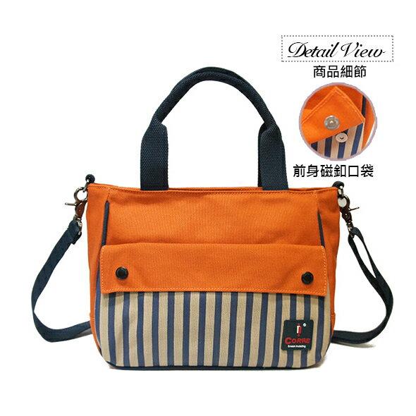 ★CORRE【CG71074】帆布印刷條紋手提斜背包 ★ 藍色/紅色/橘色 共三色 2